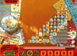 لعبة الهدية المدهشة - لقطة شاشة (1)